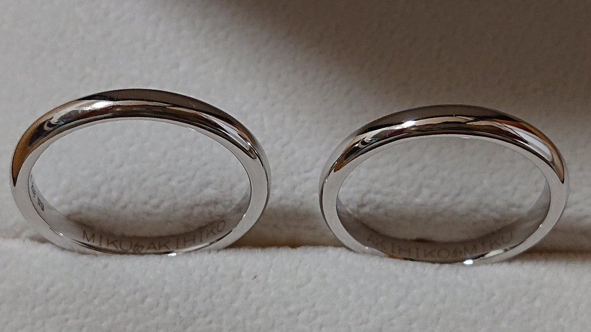「近藤顕彦 結婚指輪」の画像検索結果
