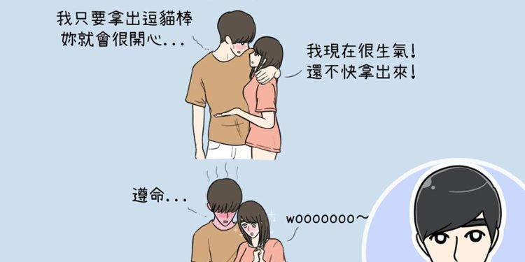 yu img 750 h 1538977847.png?resize=1200,630 - 「男人渴望被服務,最愛性慾強的肉食女!」台灣色色插畫之神YU歐巴超精闢兩性觀點