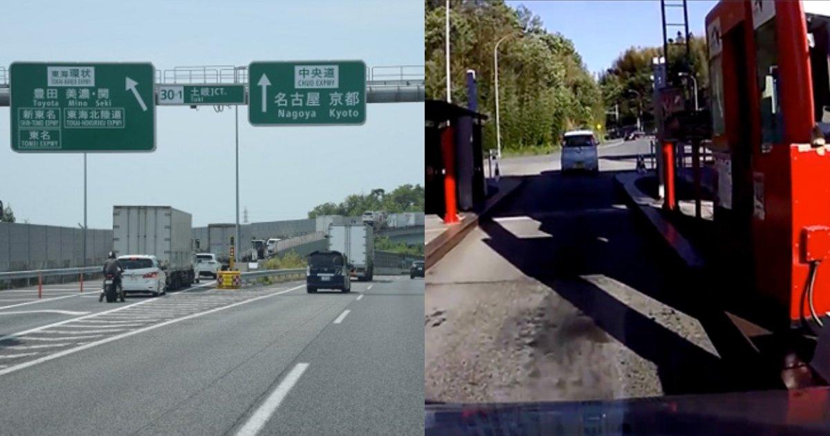 04.jpg?resize=412,232 - 裏技!高速道路で出入口を間違えても追加料金なしで戻る方法