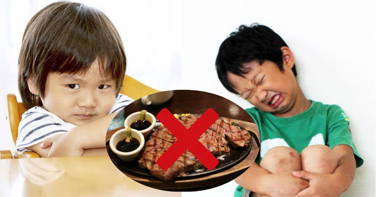 "3 212.jpg?resize=1200,630 - 幼い息子と娘にお肉を食べさせない両親…""ベジタリアン""だから?"