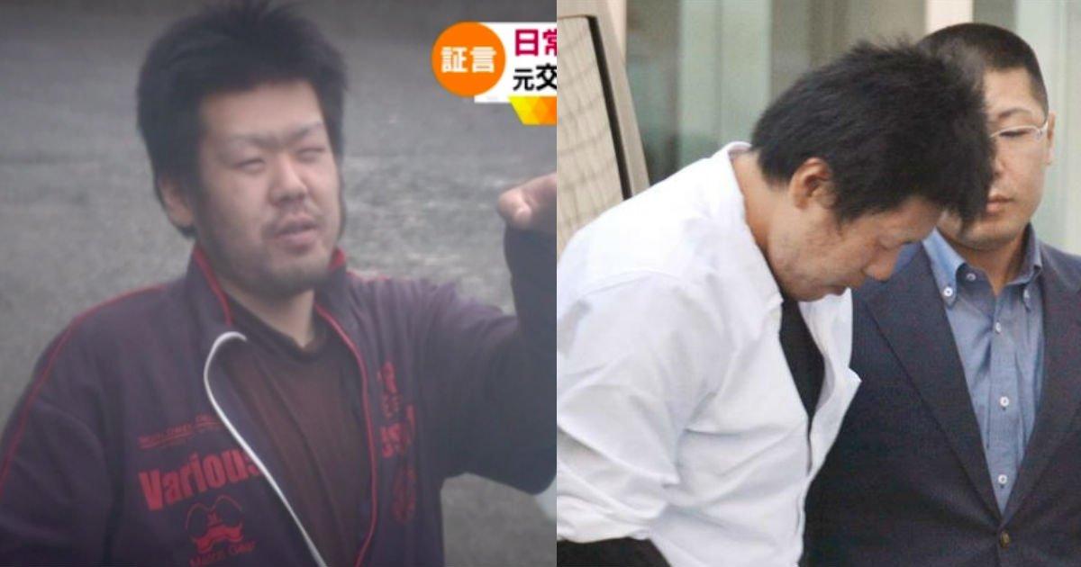 3 95.jpg?resize=1200,630 - 石橋和歩被告と事故の詳細アリ!!※…「俺は殴るために生きている」?!