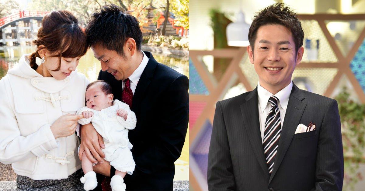 4 44.jpg?resize=300,169 - 20キロ激ヤセした清水健アナが退職した本当の理由!!…息子を出産したばかりの妻を亡くし…