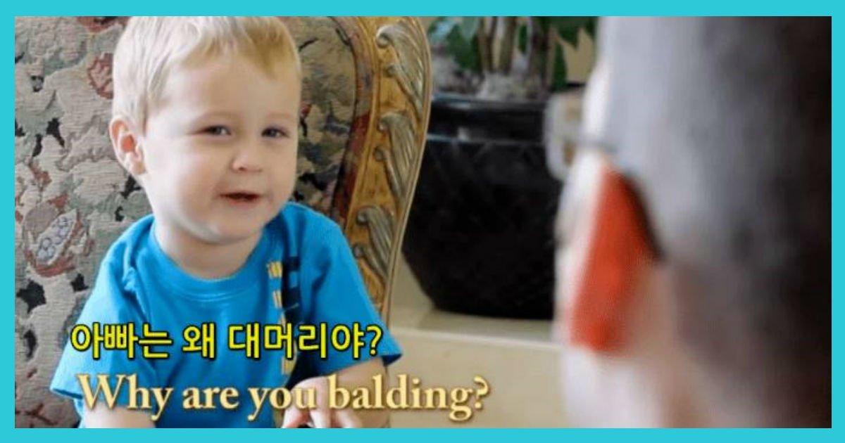 5 76.jpg?resize=412,232 - 3살 아들의 아빠 인터뷰
