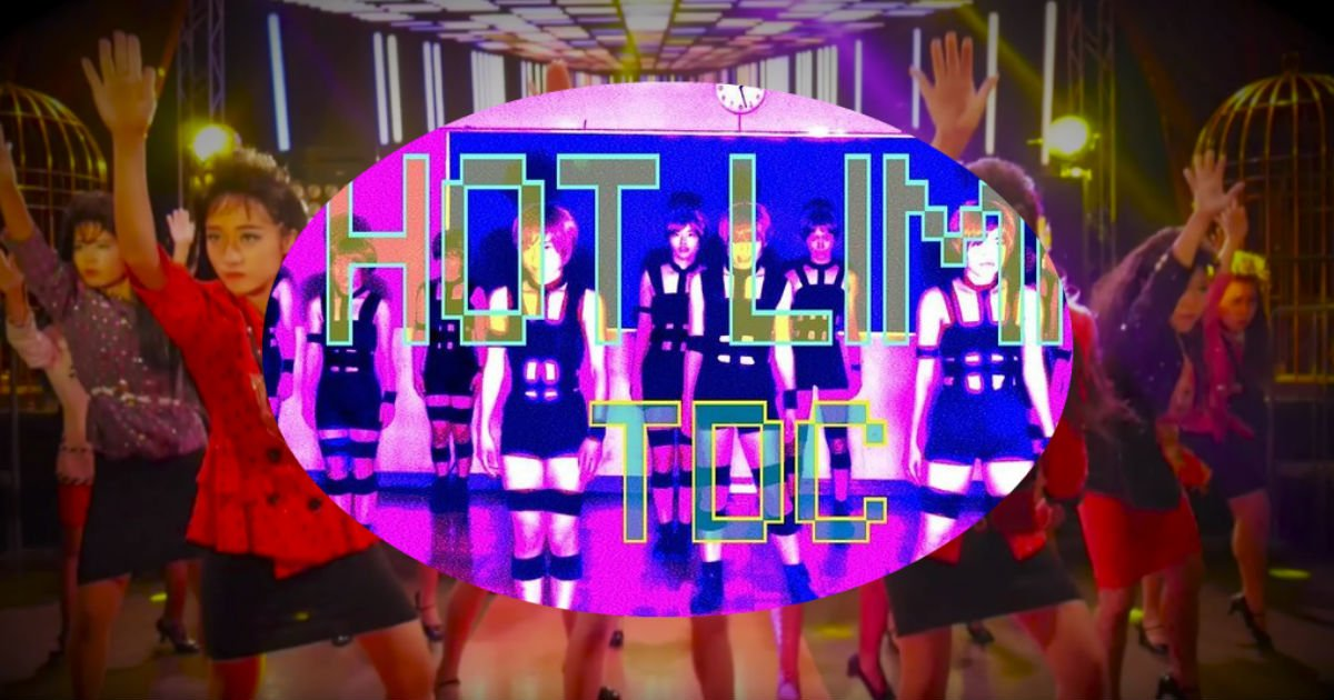 5 87.jpg?resize=300,169 - 大好評!!大阪府立登美丘高校ダンス部、新作品発表!!!