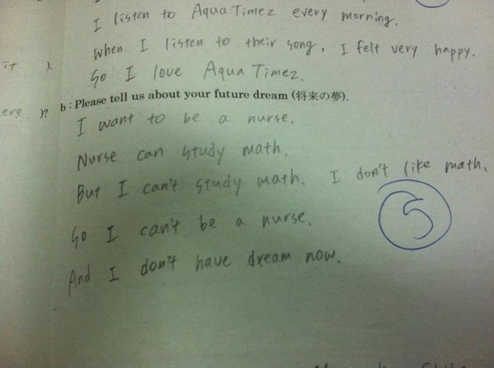 19 Clever Kids - Math ruined his dreams.