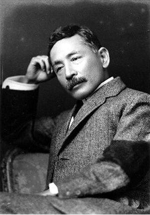 夏目漱石에 대한 이미지 검색결과