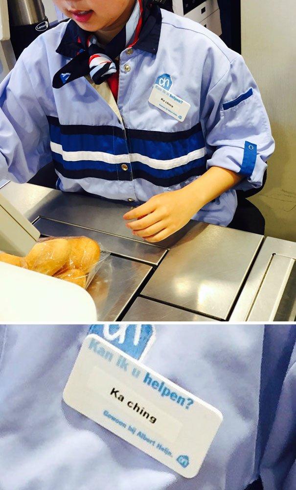 Cashier Ka Ching