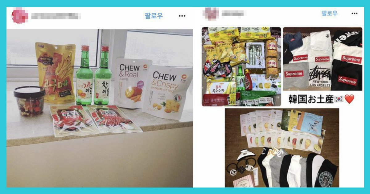 article thumbnail120502.png?resize=412,232 - 한국여행 온 일본 여성들의 쇼핑 인증샷 모음.jpg