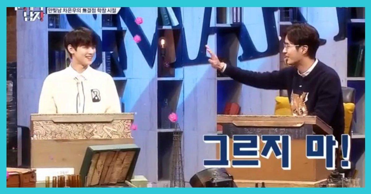 article thumbnail120606.png?resize=1200,630 - 아이돌에게 자기 쪽 보면서 웃지 말라고 하는 배우
