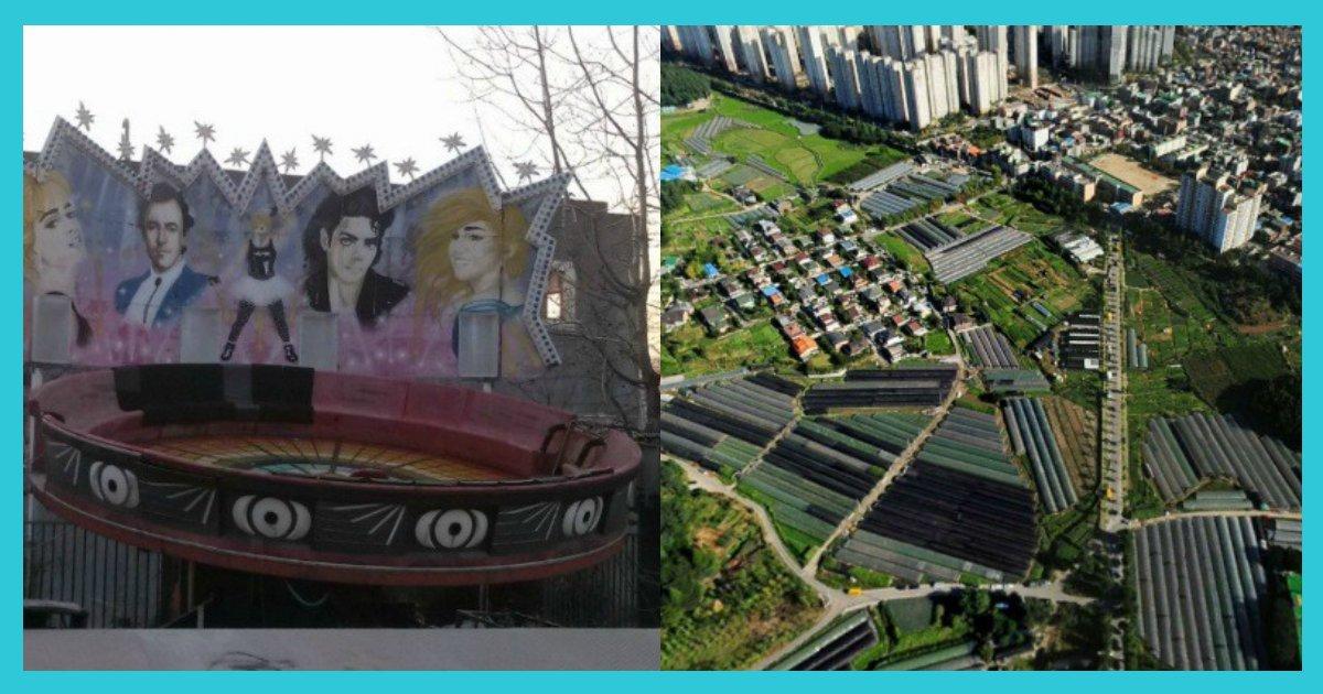 article thumbnail122701.png?resize=412,232 - 모르고 있기 아까운 서울의 숨겨진 명소