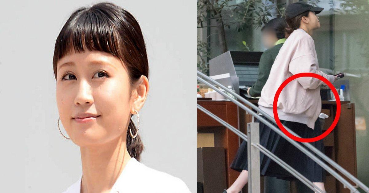 atsuko.png?resize=412,232 - でき婚した前田敦子、お腹ふっくらでひとりランチしている姿が目撃される