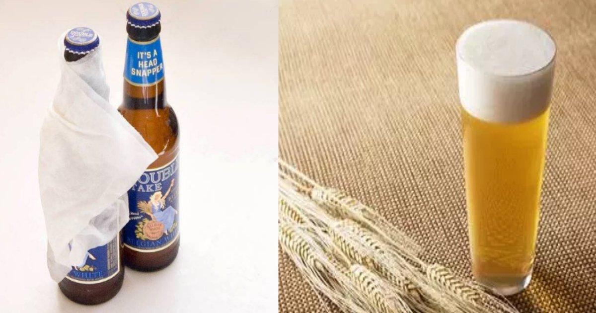 beer.png?resize=412,232 - 冷蔵庫で冷やし忘れたビールを簡単に冷やす方法って?一度試してみない?