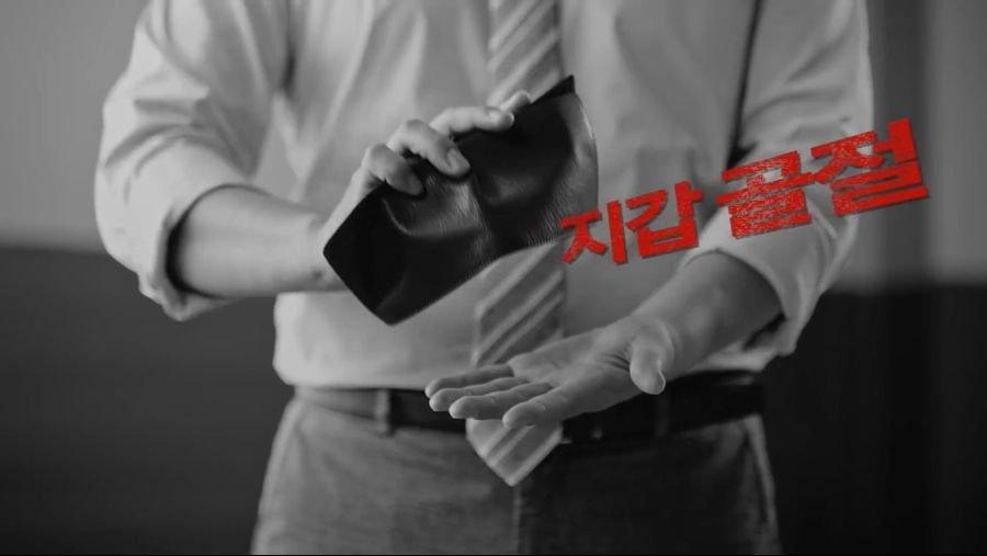 반도의 흔한 버거 광고.jpg | 인스티즈