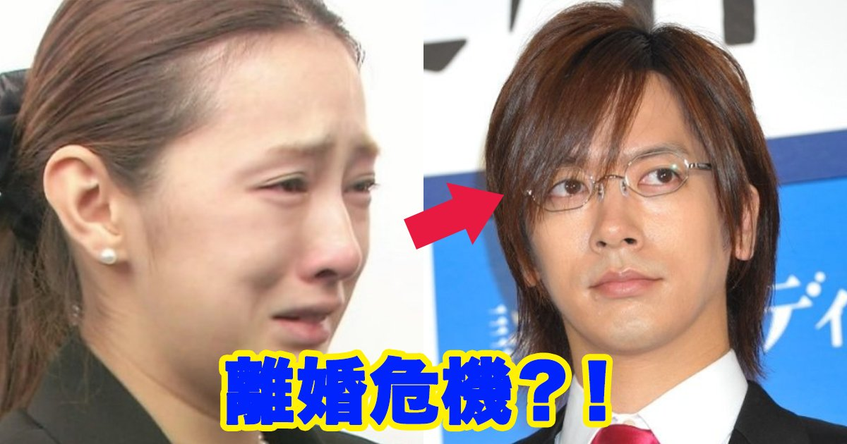 daigo.jpg?resize=412,232 - DAIGO&北川景子の馴れ初め!二人に離婚危機の噂か…?