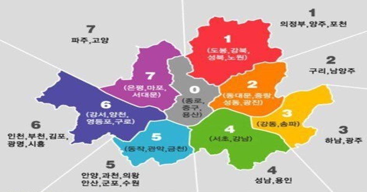 ec9ca0e3859be38587e38587.jpg?resize=412,232 - '서울 살면서 최고로 유용한 짤'에 대해 알기 쉽게 알려줌.txt