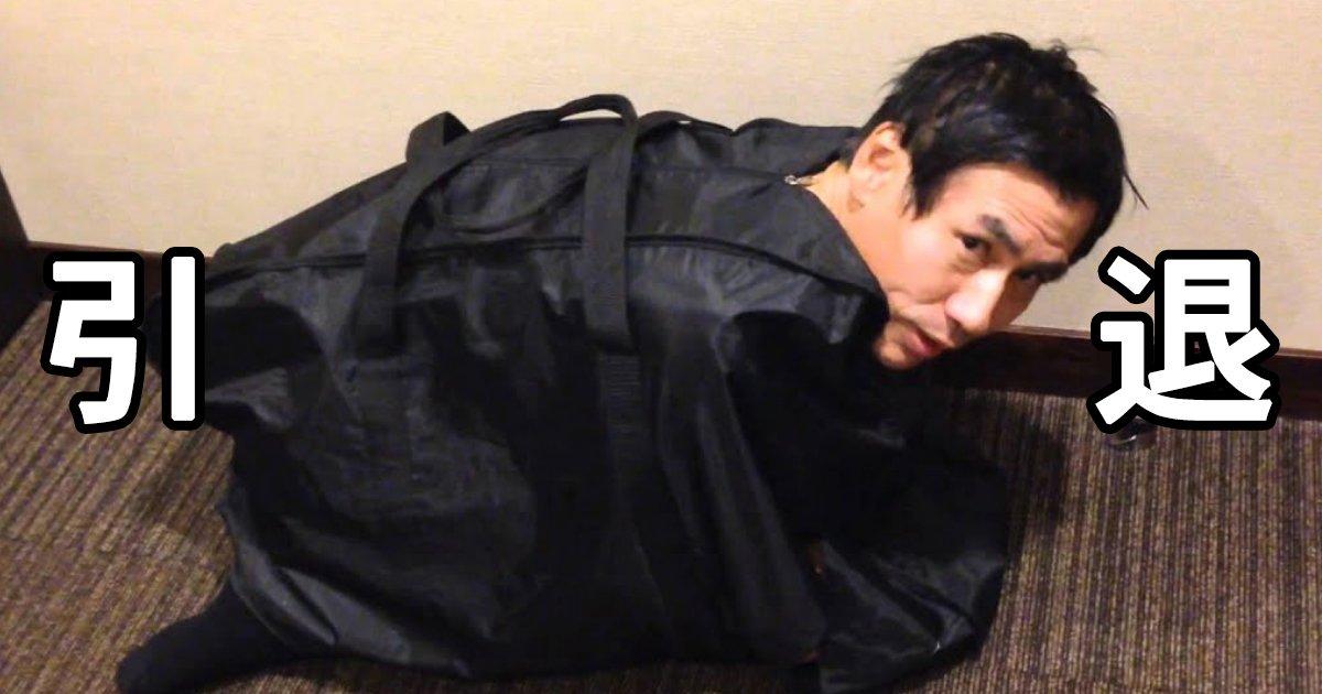 esupa.jpg?resize=1200,630 - エスパー伊藤 年内で芸能界引退を表明!引退理由が衝撃的!