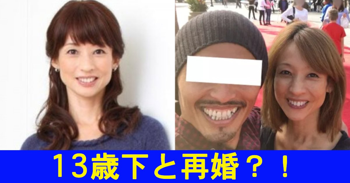 hanada 1.jpg?resize=1200,630 - 花田美恵子の再婚相手の顔写真が判明!離婚原因は何!?