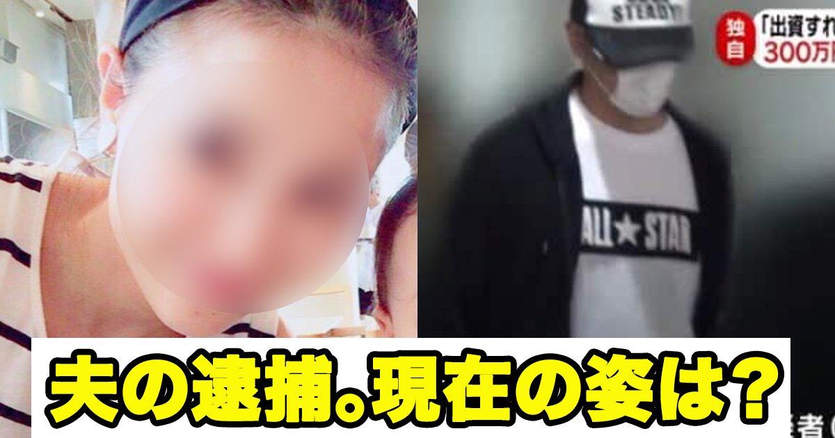hiroko.jpg?resize=1200,630 - ミヒマルGT・hirokoの現在がヤバい⁈旦那の逮捕や離婚の噂