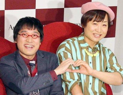 woman.infoseek.co.jp