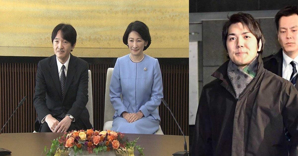 kei.png?resize=1200,630 - 小室圭さんに「異例の苦言」をした秋篠宮さま、やはり眞子さまとの結婚は反対?