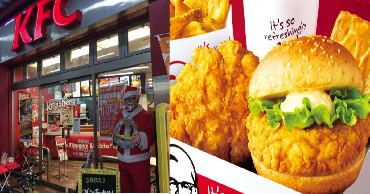 kfc.png?resize=412,232 - 日本人がクリスマスにケンタッキーを食べる本当の理由が意外?