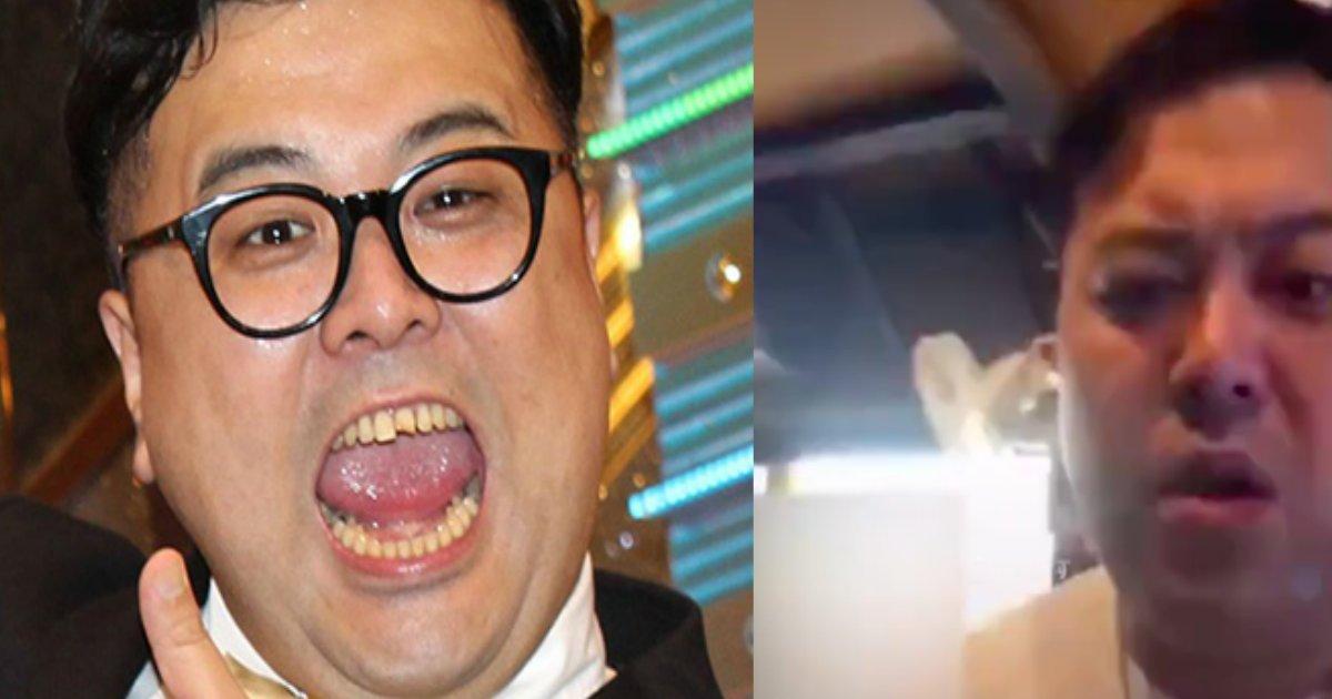 kubota.png?resize=1200,630 - とろサーモン・久保田かずのぶがとにかくクズ過ぎる!そろそろ逮捕か?