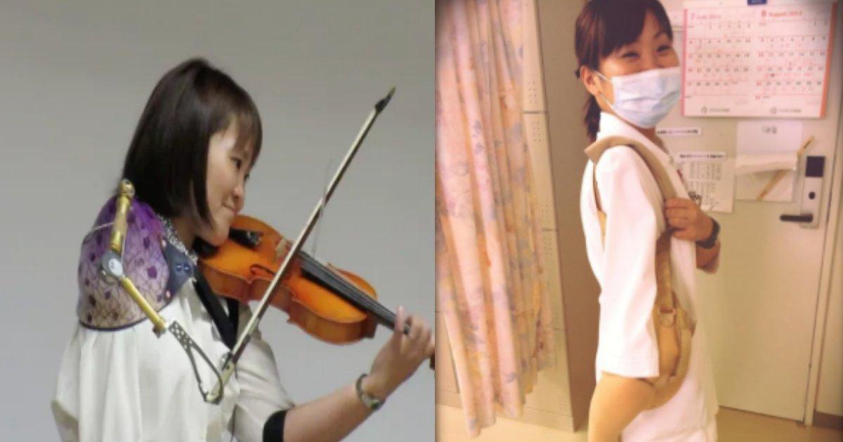 manami.png?resize=412,232 - 片腕を失った女性が演奏するバイオリンの旋律が感動的!