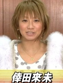 entertainment-topics.jp