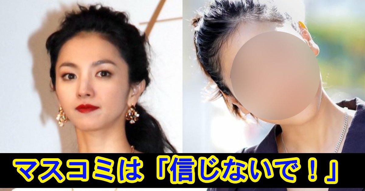 mitsusima 1.jpg?resize=1200,630 - 女優・満島ひかり、事務所退社の経緯を告白!マスコミは「信じないで」