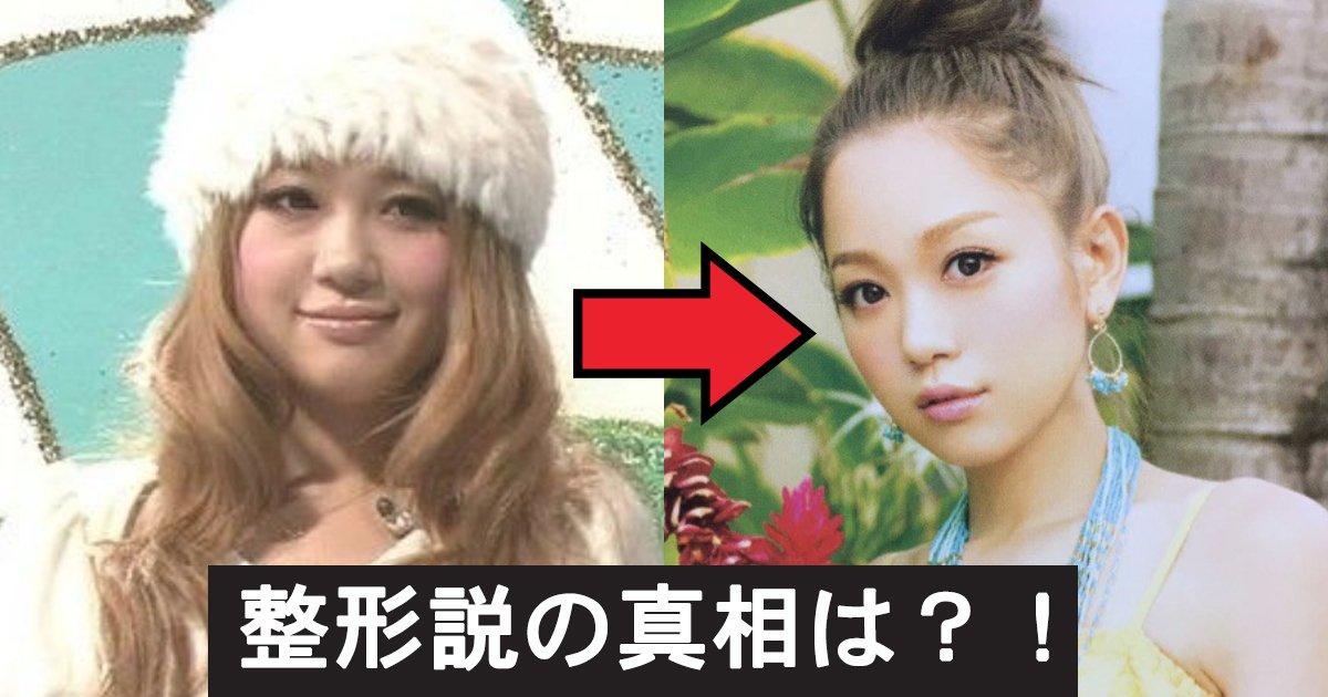 nishino 1.jpg?resize=1200,630 - 西野カナ 顔が変わりすぎてまさかの視聴者から困惑!?