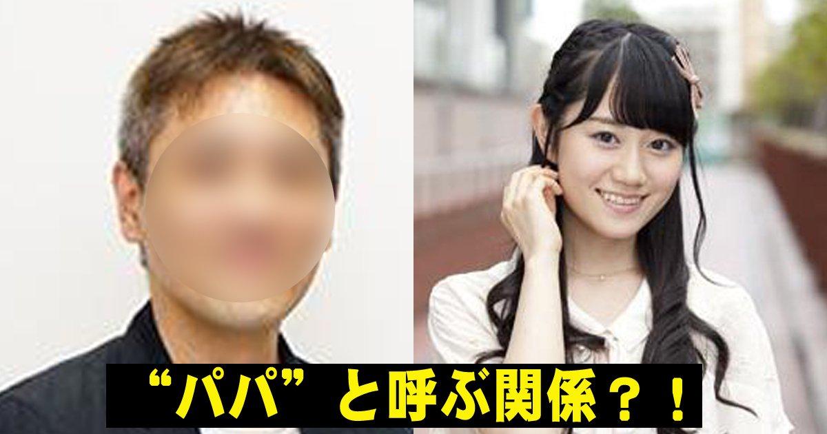 ogura.jpg?resize=1200,630 - 小倉唯の噂のパパ事件とは⁈騒動の真相について詳しく!!!