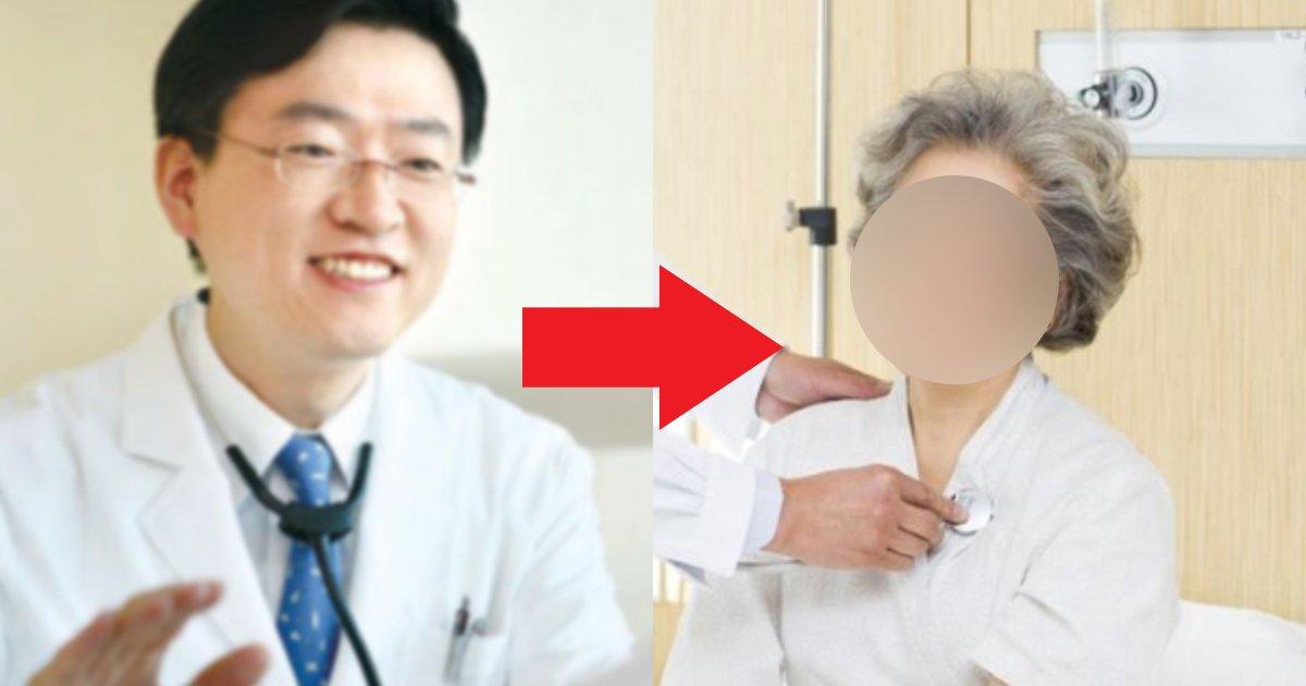 oisya 1.jpg?resize=1200,630 - 患者の治療費を医師が支払い 領収書に残された感動の言葉