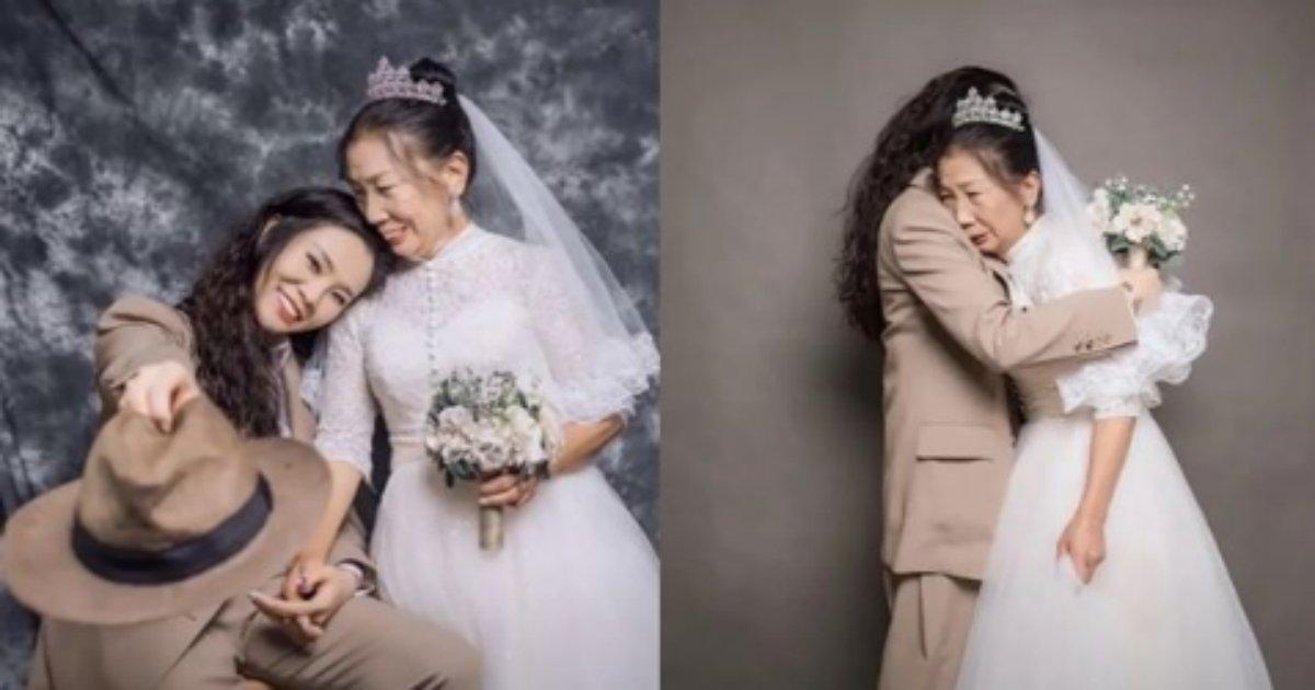 photo.png?resize=1200,630 - 20代の娘が新郎のスーツを着て母親とウェディングフォトを撮影した理由が泣ける