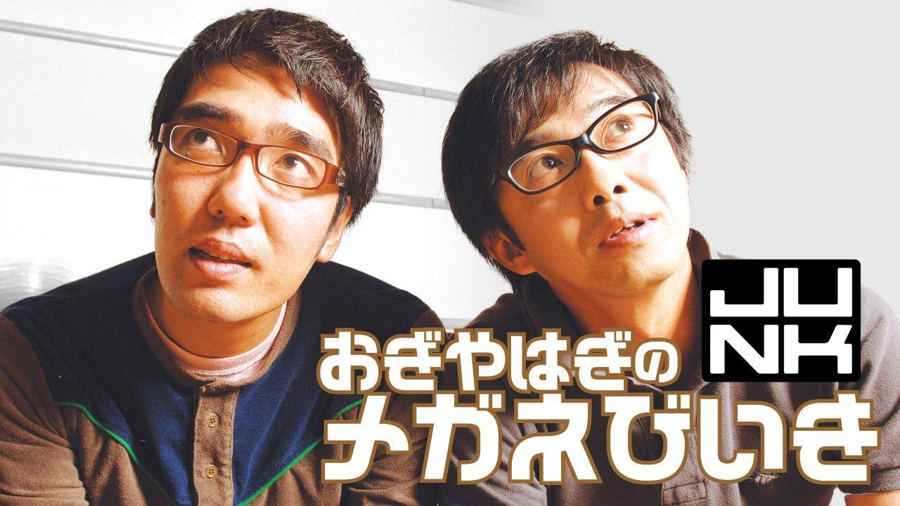 tbsradio.jp
