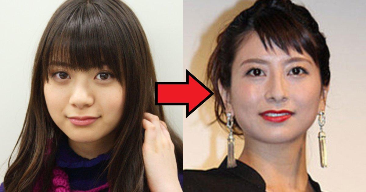 rio.jpg?resize=1200,630 - 山下リオ 女優の大塚千弘と姉妹だったって本当?!