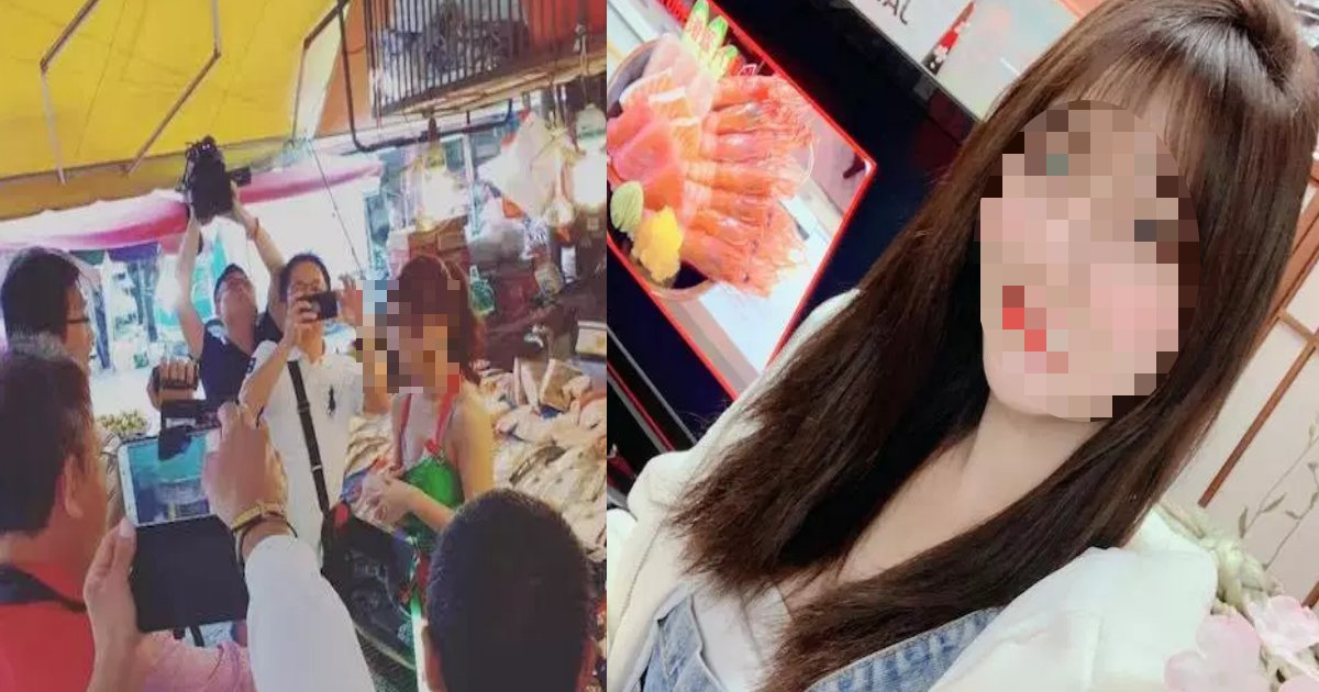 sakana.png?resize=300,169 - 実家の魚屋を手伝う娘の美貌に客が殺到し大繁盛!