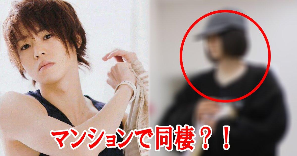 scandall.jpg?resize=412,232 - Hey!Say!JUMPの有岡大貴と松岡茉優が熱愛!?