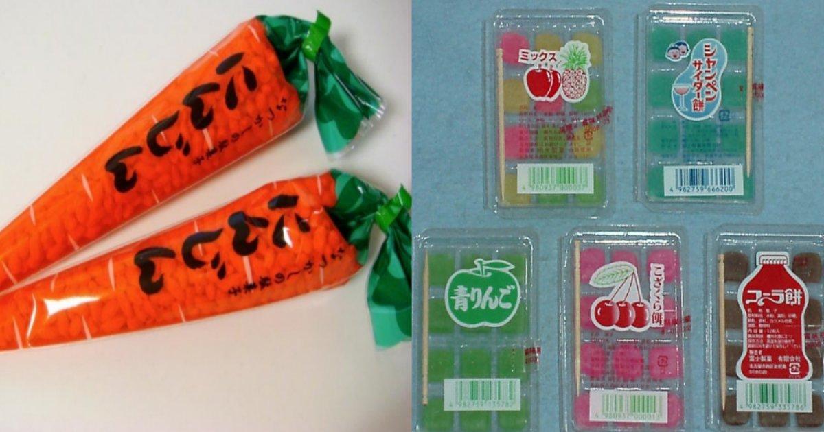 snack.png?resize=412,232 - 懐かしのお菓子・駄菓子まとめ!これが分かればあなたは完全に昭和の人です!