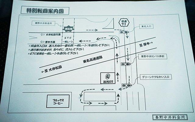 grapee.jp