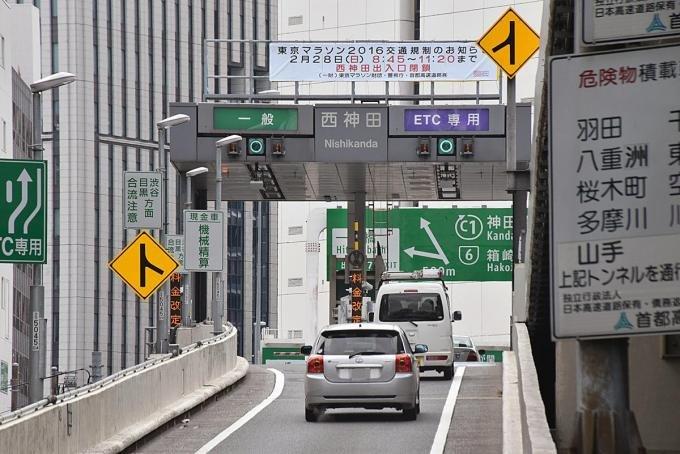 webcartop.jp