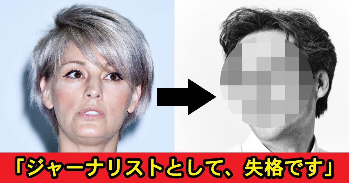 umemiya.jpg?resize=1200,630 - 梅宮辰夫の「引退説」記事に娘・梅宮アンナが激怒?!