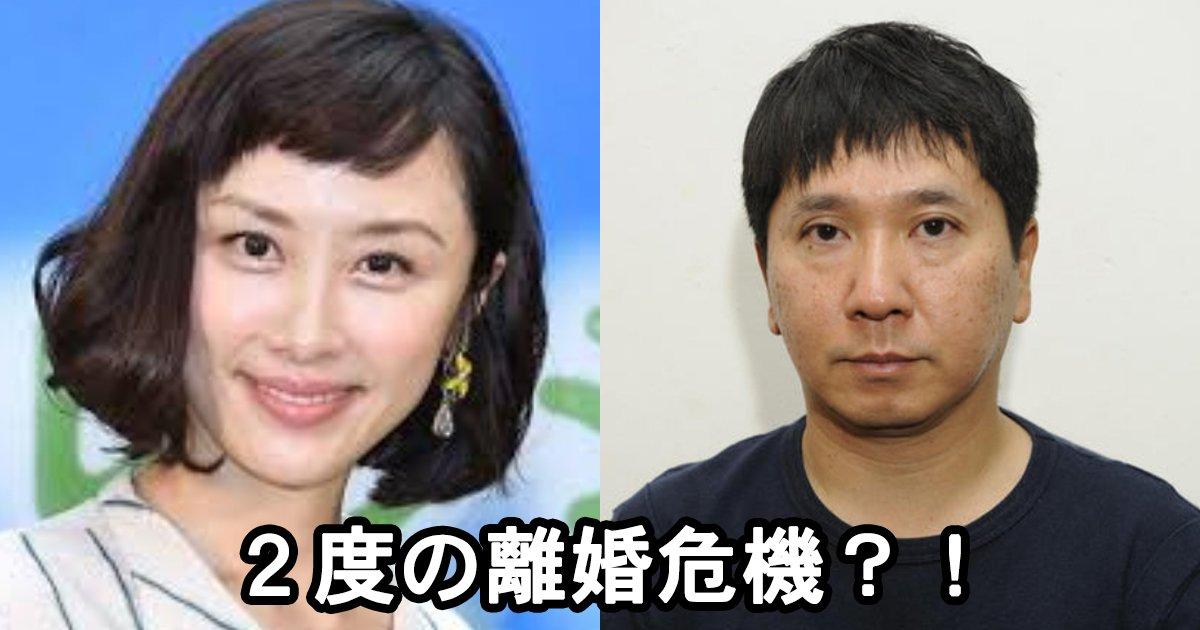 yamaguchi 1.jpg?resize=1200,630 - 山口もえ 田中裕二との別れの危機があったって本当?!