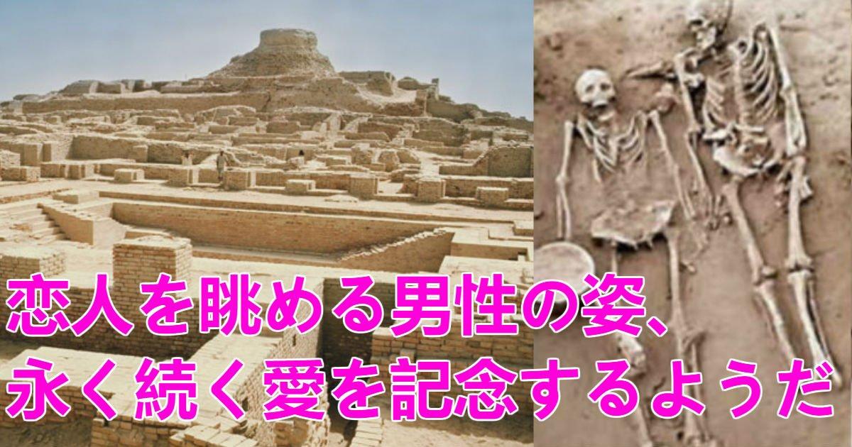 """1 28.jpg?resize=300,169 - 5千年前…最後の瞬間まで""""一緒に寝ている""""妻の顔を見つめていた―。"""