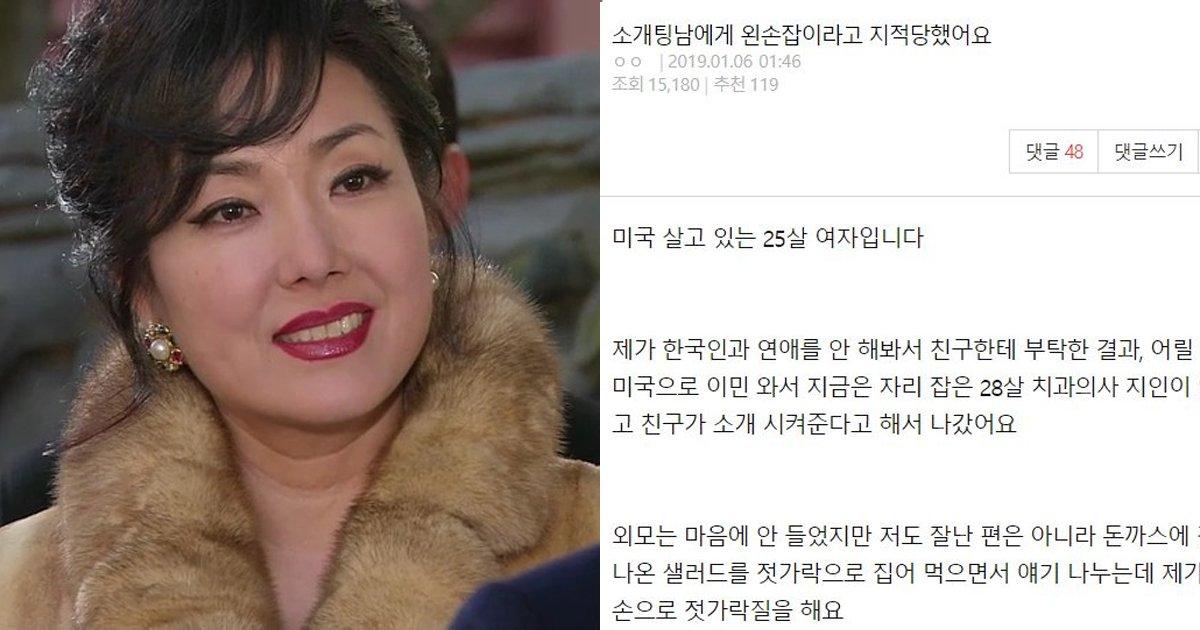 11 13.jpg?resize=1200,630 - 외국에 사는 한국남자를 남편감으로 걸러야하는 이유
