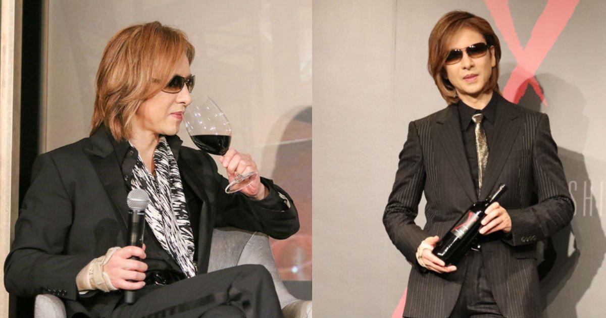 3 3.jpg?resize=1200,630 - 百万円vs五千円のワイン…YOSHIKIの驚きのコメントは…?!