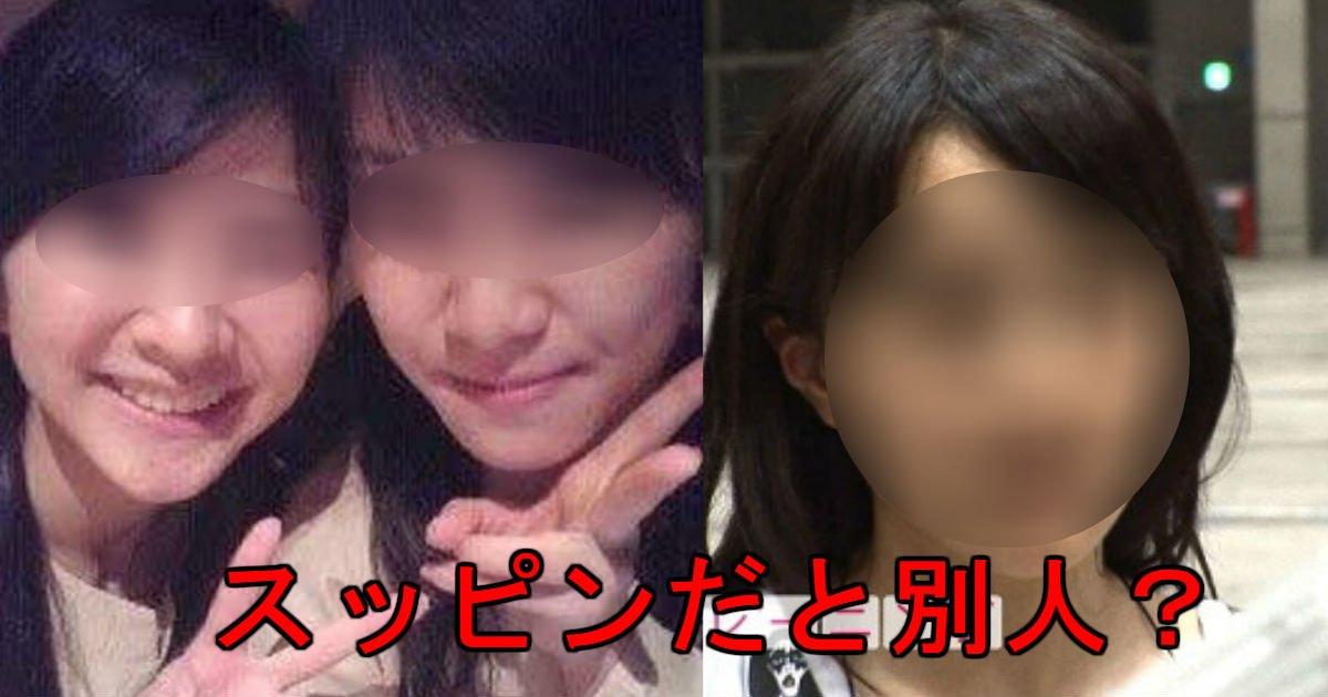 3.jpg?resize=1200,630 - 有名アイドル!?化粧とスッピンの違いが凄い芸能人まとめ!!