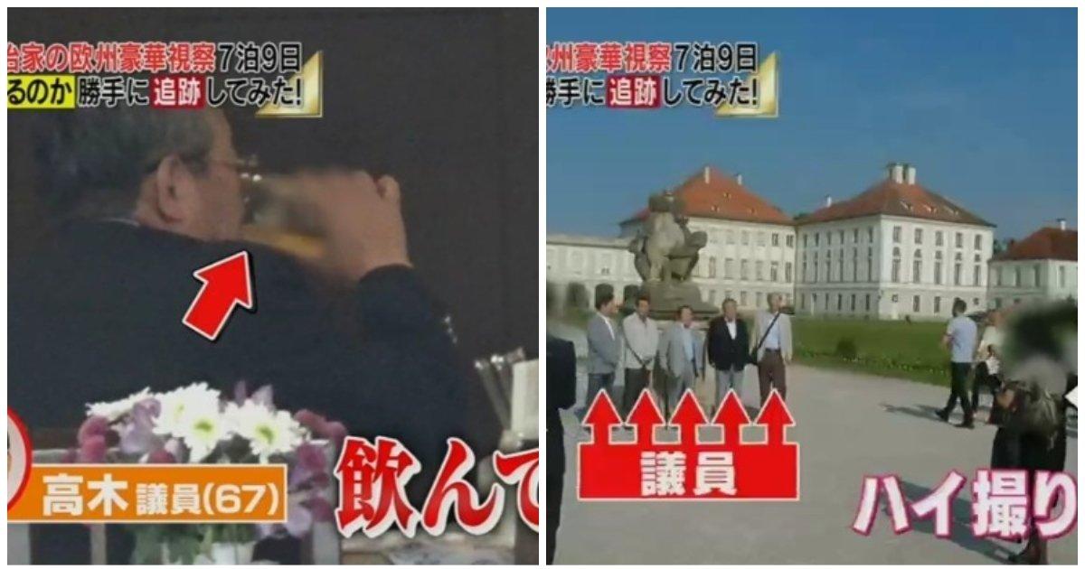 999.jpg?resize=1200,630 - 비리 국회의원 잡아낸 일본 예능