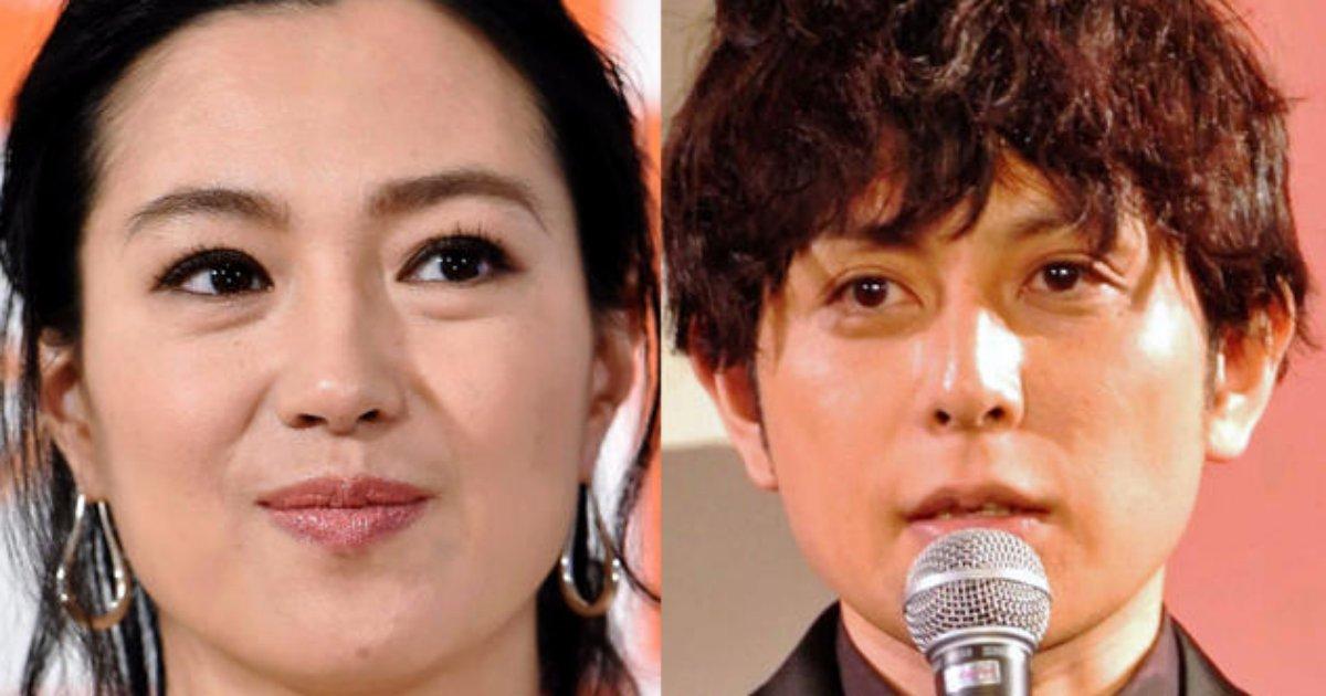 douchin.png?resize=1200,630 - 堂珍敦子、CHEMISTRY・堂珍嘉邦との離婚に芸名を変更することを発表