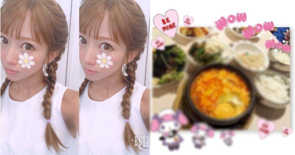 efbc91 11.png?resize=1200,630 - 【批判殺到!】辻希美が2歳の子に食べさせているものがとんでもない!!!
