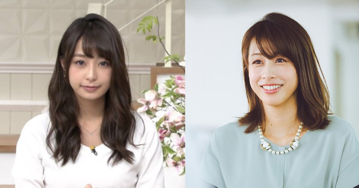 efbc95 1.png?resize=1200,630 - 芸能プロ入りピンチ?TBS宇垣美里アナが加藤綾子と同額要求…